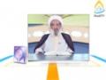 [Tafseer e Quran] Barish kion hoti hai - Arabic & Urdu