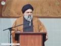 [29th Jan 2016] Khutba-e-Namaz-e-Jumaa - Aamal wa Ibadat - Ustad Syed Jawad Naqvi - Urdu