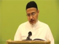 [11] Tafseer Surah Aley Imran - Tafseer Al Meezan - Dr. Asad Naqvi - Urdu