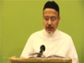 [11] Tafseer Surah Aley Imran - Tafseer Al Meezan - Dr. Asad Naqvi - English