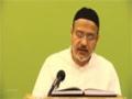 [12] Tafseer Surah Aley Imran - Battle of Uhad - Tafseer Al Meezan - Dr. Asad Naqvi - English