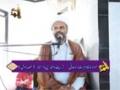 [01] [Tarbiyat E Walidan O Ustad] H.I Ghulam Raza Roohani - Urdu