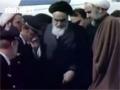 İmam Humeyni\\\'nin İran\\\'a Dönüşü - Turkish
