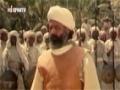 [13] Movie - Imam Ali (a.s) - Episodio 13 - Spanish