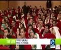 [3 Feb 2016] Iran's Amir Kabir Univ. hosts wedding ceremonies for students - English