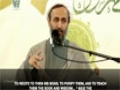 Panahian: Prophet Muhammad (pbuh) and Government with English Subtitles