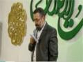 [02] Milad Hazrat Mohammad & Imam Sadegh (as) - Haj Mahmoud Karimi 1437 - Farsi