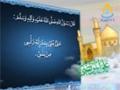 Hadith e Rasool saw about Imam Ali a.s - Urdu