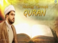 Healing Through Quran | Sheikh Ahmad Modarres - English