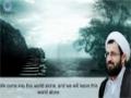 Dealing with Loneliness | H.I. Mahdi Mandegari [Eng Sub]