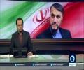 [11 Feb 2016] Iran raps participation of terrorists in Syria talks - English