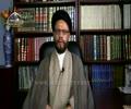 [33] Al Bayaan Live Classes - Wilayat Political Science - Maulana Zaki Baqri - Urdu