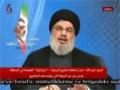 Nasrallah:Düşmanlar, bütün hile ve tuzaklarını kurup tüm güçlerini sarf etseler de yenileceklerdir! - Arabic Su