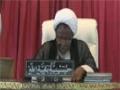 Nahjul Balagha 18th Jumada Thani, 1436AH shaikh ibrahim zakzaky – Hausa