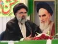 37th Jashan-e-Inqilab-e-Islami - Ustad Syed Jawad Naqvi - Urdu