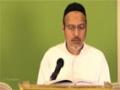 [14]- Tafseer Surah Aley Imran - Battle of Auhad - Tafseer Al Meezan - Dr. Asad Naqvi - English