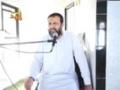 انقلاب اسلامی کی موجودہ صورتحال - Maulana Naqi Hashmi - Urdu