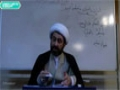 (Lecture 3 / Part 1) Principles of Jurisprudence, Usul al-Fiqh - by Dr Sheikh Shomali - 08/02/2016 - English