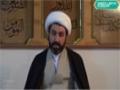 (Lecture 3) Science of Kalam, Al-Bab al-Hadi \\\'Ashar - by Sheikh Dr Shomali - 10/02/2013 - English