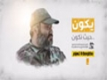 Hezbollah - Şehit İmad Muğniye - Hacı Rıdvan - Turkish