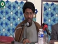 Sahifah Al-Sajjadiyah  - Syed Abdul Munim Sudani - 13th Feb 2016 - English