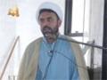 Seerat Imam Hasan Askary - سیرت امام حسن عسکری - Maulana Rajab Ali - Urdu