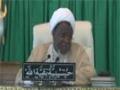Tafseer Al-Quran Rajab, 1436AH - shaikh ibrahim zakzaky – Hausa