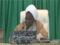 Nahjul Balagha 9th Rajab 1436AH - shaikh ibrahim zakzaky – Hausa