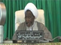 Tafseer Al-Quran 11th Rajab, 1436AH - shaikh ibrahim zakzaky – Hausa