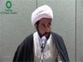 مبادی أصول الفقه - لسماحة الدكتور الشيخ محمد علي الشمالي - Arabic