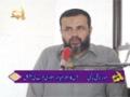 Yamen Ka Geographiya aur Saudia Ki Mushkil By Br. Naqi Hashami - Urdu