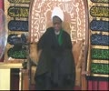25th Rajab Commemoration Of the Martyrdom of Imam Musa Al Kazeem A S Evening Session - Hausa