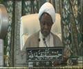 Nahjul Balagha 30th Rajab, 1436AH - shaikh ibrahim zakzaky – Hausa