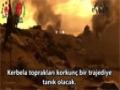 İmam Huseyn\\\'e (a.s) dediler ki...(Türkçe Altyazılı) - Turkish