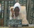 Tafseer Al-Quran 2nd Sha\\\\\\\'aban 1436AH - Shaikh ibrahim zakzaky – Hausa