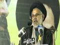 [Himayat Mazloomin Conference] Speech - Hasan Zafar Naqvi - Urdu