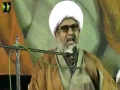 [Himayat Mazloomin Conference] Speech - H.I Raja Nasir Abbas | Gen Sec MWM - Urdu