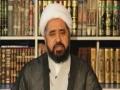 سیرت سیدہ فاطمہ زھرا سلام اللہ علیہا علامہ محمد امین شہیدی   Urdu