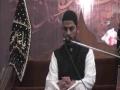 مجلس- تسلیم و رضا کی زندہ مسالیں – مولانا مبشر زیدی   Urdu