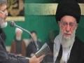 Leader Ayat. Khamenei Attended Dua Tawassul - Ayyame Fatmya - 2016