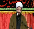 The Tragedy of Thursday   Shaykh Amin Rastani   Fatimiyya 1437 - Night 2   English