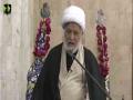 [02] Ayaam e Fatimiyah 1437 - H.I Ghulam Abbas Raeesi - Abbas Town, Karachi - Urdu