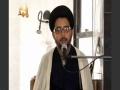 Part 01 - Purane Usool New Zavia - Maulana Shoaib Naqvi  | Urdu