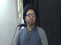 [Day 1] Hazrat Zahra (s) Shenasi Aur Wilayat Shenasi - Moulana Mohsin Taqvi   Urdu
