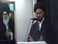 [Day 1] Hazrat Zahra (s) Shenasi Aur Wilayat Shenasi - Moulana Mohammed Abbas | Urdu