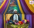Eid Al Mabath in Hussaineyat Ale Yassin: Sheikh Zaid Asalami - English