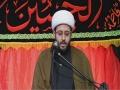 The Final Prayer of the Prophet Muhammad    Shaykh Amin Rastani   Fatimiyya 1437 - Night 4 English