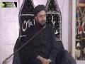 [03] Ayyame Fatimiyya 2016 - H.I Muhammad Ali Naqvi - Rizvia Society, Karachi - Urdu