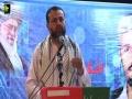 [Seminar : 21st Barsi Shaheed Dr. Muhammad Ali Naqvi] Speech : Naqi Hashmi - 20 Mar 2016 - Urdu