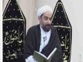 [03] - Islam\'s Spiritual World View - H.I Dr. Farrokh Sekaleshfar - English